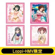 アイドルマスターシンデレラガールズ / ミニ色紙セット(キュートver.)【Loppi&HMV限定】