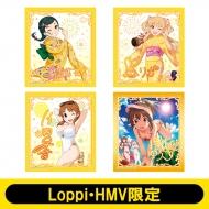 アイドルマスターシンデレラガールズ / ミニ色紙セット(パッションver.)【Loppi&HMV限定】