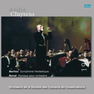 ただ一度の来日ライヴ集成:アンドレ・クリュイタンス指揮&パリ音楽院管弦楽団 (国内プレス/3枚組アナログレコード)