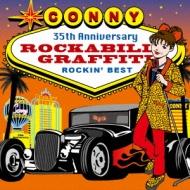 CONNY ROCKABILLY GRAFFITI 〜CONNY ROCKIN' BEST