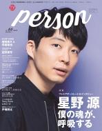 Tvガイドperson (パーソン)Vol.60 東京ニュースmook