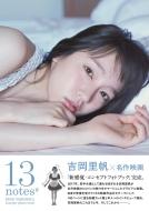 吉岡里帆コンセプトフォトブック 「13 Notes#」 Tokyonews Mook