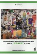 バンド・スコア Superfly / 10th Anniversary Greatest Hits 「PEACE」