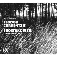 ショスタコーヴィチ:交響曲第14番 テオドール・クルレンツィス、ムジカエテルナ