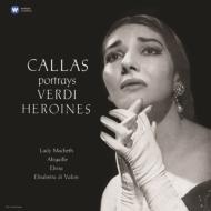 マリア・カラス/カラス・ポートレイツ・ヴェルディ・ヒロインズ (180グラム重量盤レコード/Warner Classics)