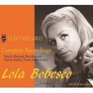 ローラ・ボベスコ エレクトレコード全録音集(3CD)
