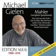 交響曲全集、第10番(クック版)、大地の歌、歌曲集 ミヒャエル・ギーレン&南西ドイツ放送交響楽団(17CD+DVD)