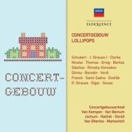 『コンセルトヘボウ・ロリポップ〜管弦楽名曲集』 コンセルトヘボウ管弦楽団(2CD)
