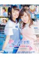 声優パラダイスR Vol.20 AKITA DXシリーズ