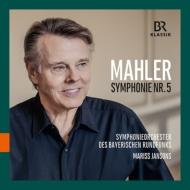 交響曲第5番 マリス・ヤンソンス&バイエルン放送交響楽団