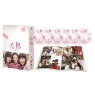 Hwarang Dvd-Box2