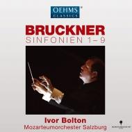 交響曲全集(第1番〜第9番) アイヴァー・ボルトン&ザルツブルク・モーツァルテウム管弦楽団(9CD)