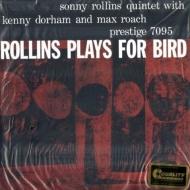 Rollins Plays For Bird (高音質盤/200グラム重量盤レコード/Analogue Productions)