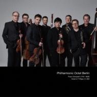 八重奏曲 ベルリン・フィルハーモニー八重奏団(2017)