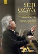 ベートーヴェン:交響曲第7番、第2番、合唱幻想曲 小澤征爾&サイトウ・キネン・オーケストラ、マルタ・アルゲリッチ、他(2015、2016)