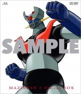 マジンガーZ Blu-ray BOX VOL.1【初回生産限定】
