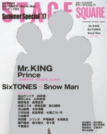 STAGE SQUARE Summer Special'17