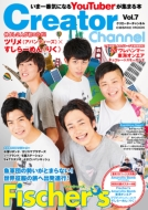 Creator Channel Vol.7 コスミックムック