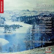 Bruckner Symphony No.3, Wagner : Hans Knappertsbusch / Vienna Philharmonic, Flagstad, Nilsson (Hybrid)