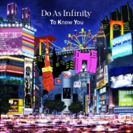 To Know You (+DVD)