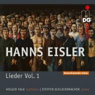 歌曲集 第1集 ホルガー・ファルク、シュテッフェン・シュライヤーマッハー