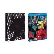 マジンガーZ Blu-ray BOX VOL.3<完>【初回生産限定】