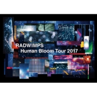 RADWIMPS LIVE DVD 「Human Bloom Tour 2017」 【完全生産限定盤】(2DVD+2CD)