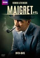 「MAIGRET/メグレ」 DVD-BOX