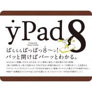 yPad 8