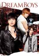 DREAM BOYS (DVD)
