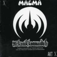 Mekanik Kommandoh (New Edition)