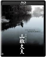 Sanshou Dayuu 4k Digital Shuufuku Ban