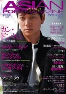 ASIAN POPS MAGAZINE 129号