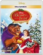 美女と野獣/ベルの素敵なプレゼント MovieNEX [ブルーレイ+DVD]