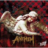 ANTHEM Ctype