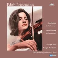ヴァイオリン協奏曲(ベートーヴェン)、ヴァイオリン協奏曲(メンデルスゾーン):エディト・パイネマン&ケルン放送交響楽団 (2枚組アナログレコード/Altus)