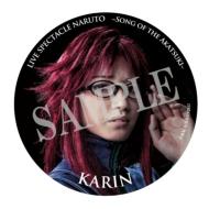 缶バッジ(香燐)/ ライブ・スペクタクル「NARUTO-ナルト-」〜暁の調べ〜