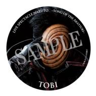 缶バッジ(トビ)/ ライブ・スペクタクル「NARUTO-ナルト-」〜暁の調べ〜