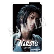 ICカードステッカー(うちはサスケ)/ ライブ・スペクタクル「NARUTO-ナルト-」〜暁の調べ〜