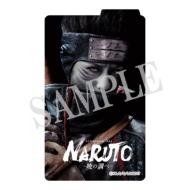 ICカードステッカー(干柿鬼鮫)/ ライブ・スペクタクル「NARUTO-ナルト-」〜暁の調べ〜