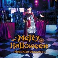 Melty Halloween