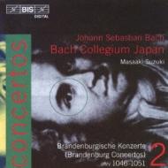 ブランデンブルク協奏曲全曲 鈴木雅明&バッハ・コレギウム・ジャパン(2CD)