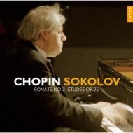 ピアノ・ソナタ第2番、練習曲集 グリゴリー・ソコロフ