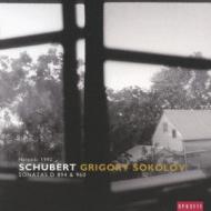 ピアノ・ソナタ第21番、第18番『幻想』 グリゴリー・ソコロフ(2CD)