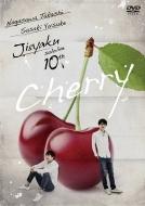 磁石単独ライブ「Cherry」【DVD】