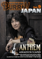 BURRN! JAPAN Vol.9 シンコーミュージックムック
