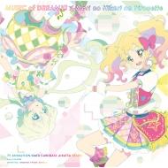 MUSIC of DREAM!!! / 森のひかりのピルエット  TVアニメ/データカードダス『アイカツスターズ!』2ndシーズンOP/EDテーマ