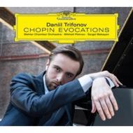 ピアノ協奏曲第1番&第2番、他:ダニール・トリフォノフ(ピアノ)、ミハイル・プレトニョフ指揮マーラー室内管弦楽団 (3枚組アナログレコード)