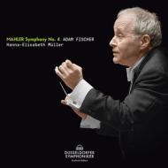 交響曲第4番 アダム・フィッシャー&デュッセルドルフ交響楽団、ハンナ=エリーザベト・ミュラー(S)