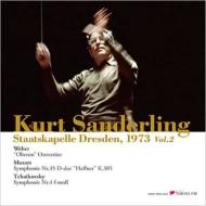 交響曲第4番(チャイコフスキー)、交響曲第35番(モーツァルト)、他:ザンデルリング指揮&シュターツカペレ・ドレスデン (2枚組/180グラム重量盤レコード/TOKYO FM)